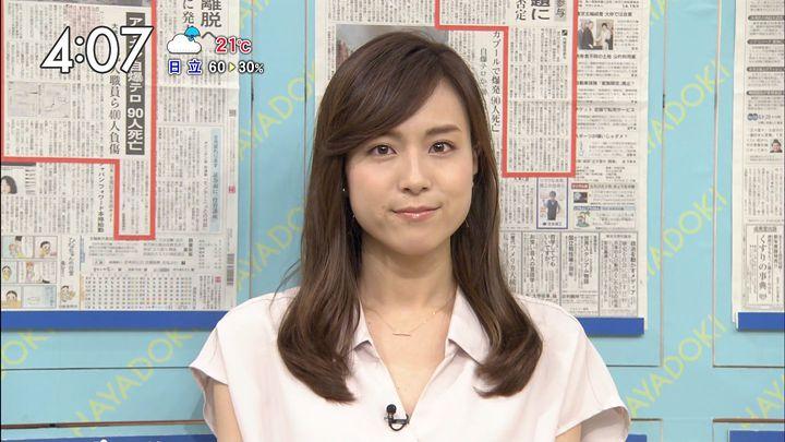 sasagawayuri20170601_06.jpg