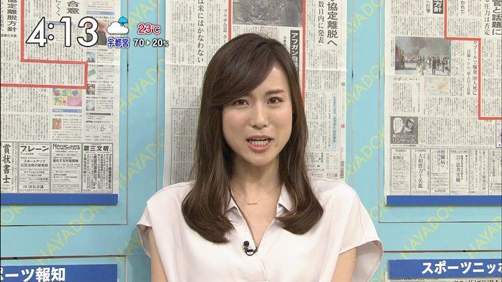 sasagawayuri20170601_09.jpg