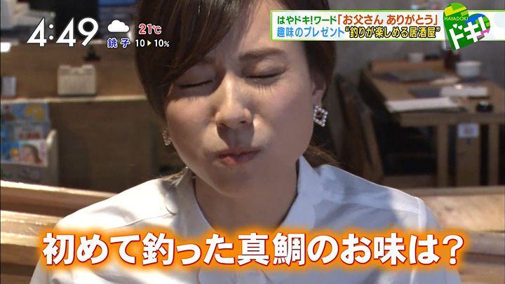 sasagawayuri20170612_17.jpg