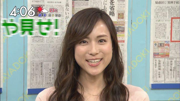 sasagawayuri20170615_05.jpg