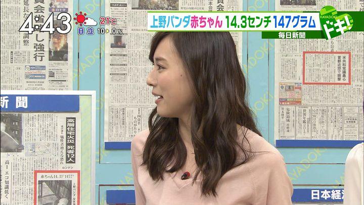 sasagawayuri20170615_11.jpg