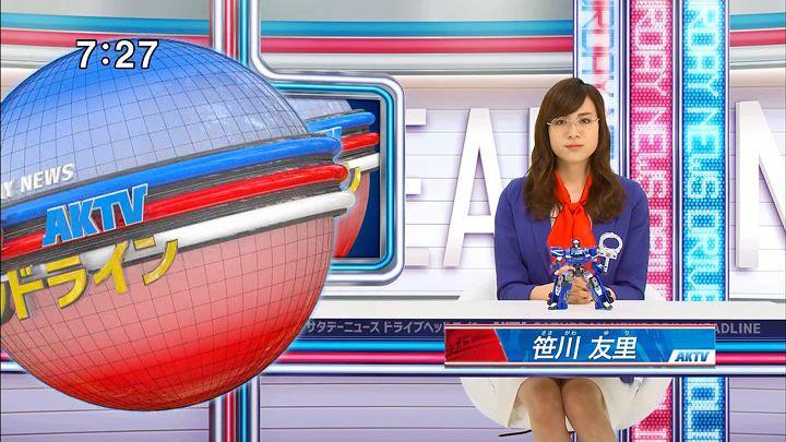 sasagawayuri20170624_01.jpg