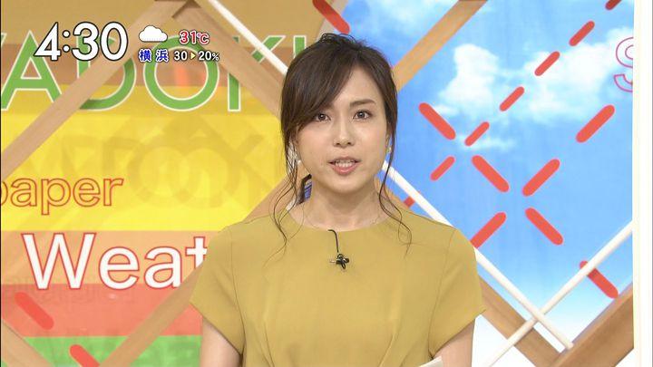 sasagawayuri20170713_11.jpg