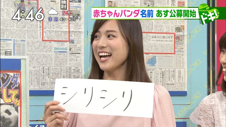 sasagawayuri20170727_17.jpg