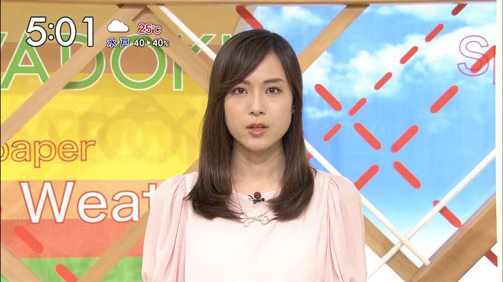 sasagawayuri20170727_18.jpg
