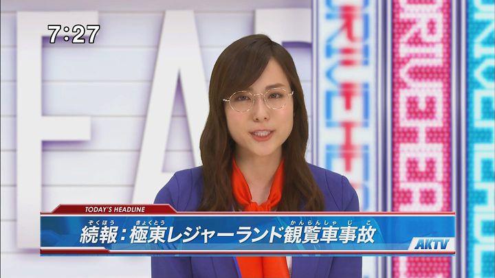 sasagawayuri20170805_03.jpg