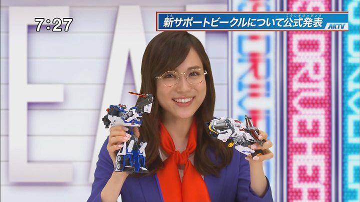 sasagawayuri20170812_06.jpg