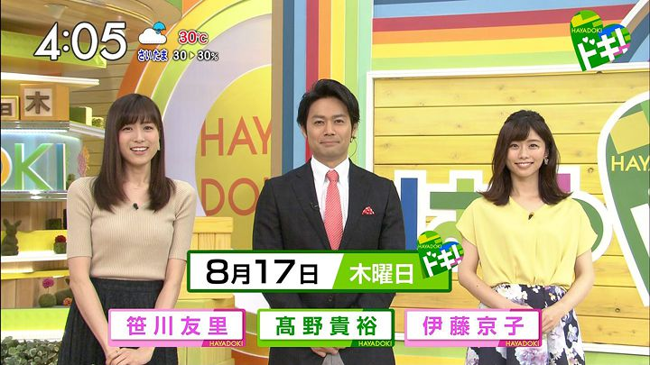 sasagawayuri20170817_01.jpg