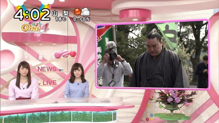 2017年11月15日笹崎里菜の画像03枚目