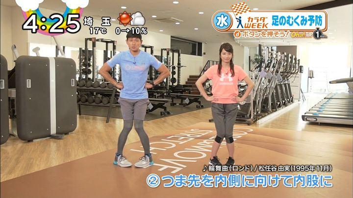 2017年11月15日笹崎里菜の画像10枚目