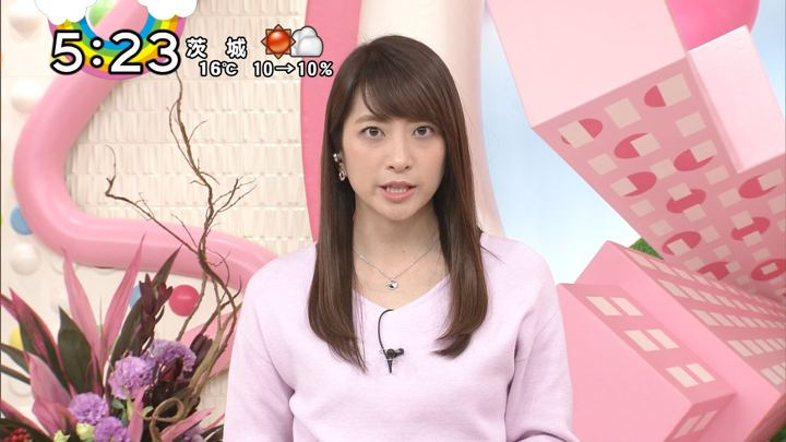 2017年11月15日笹崎里菜の画像31枚目