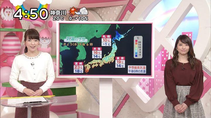 2017年11月29日笹崎里菜の画像15枚目