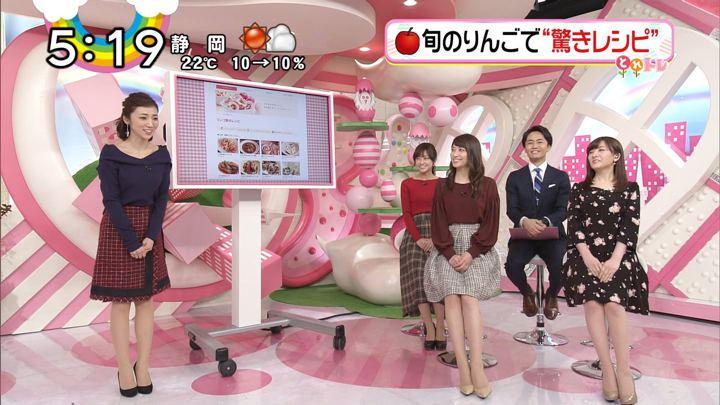 2017年11月29日笹崎里菜の画像21枚目