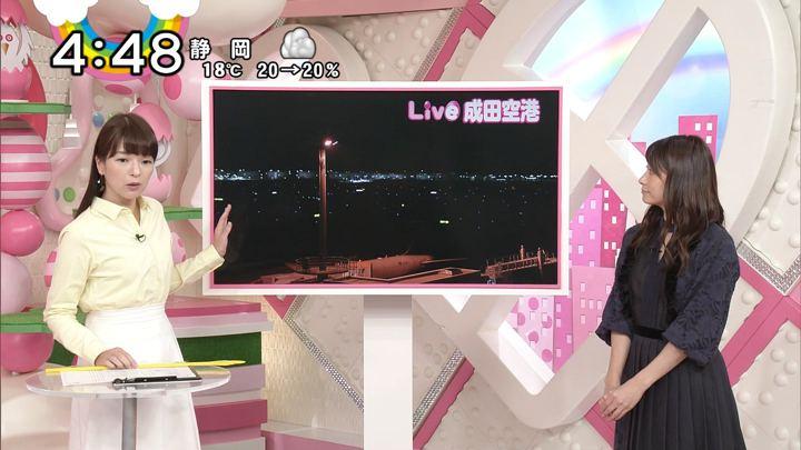 2017年11月30日笹崎里菜の画像19枚目