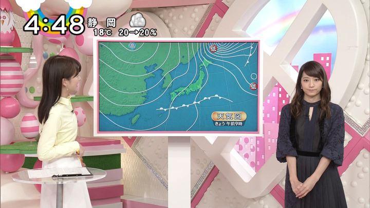 2017年11月30日笹崎里菜の画像20枚目