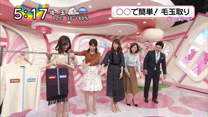 2017年11月30日笹崎里菜の画像23枚目