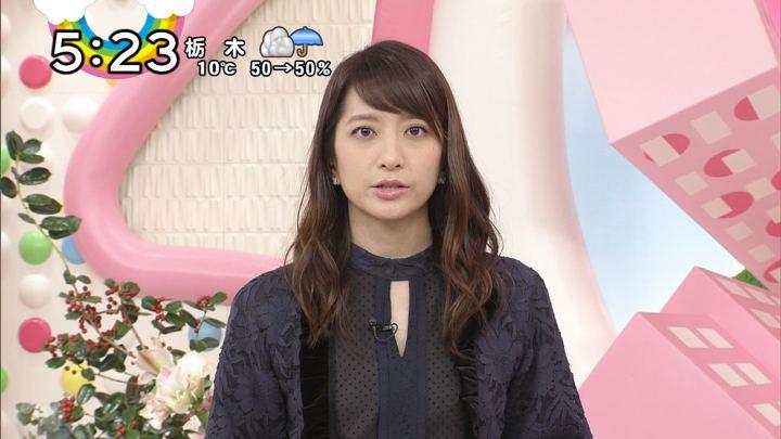 2017年11月30日笹崎里菜の画像25枚目