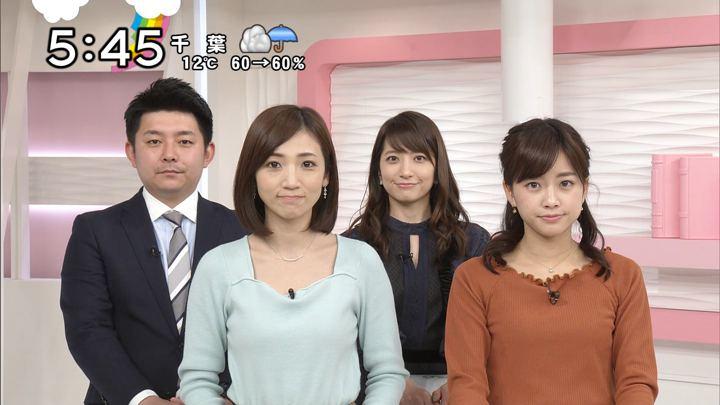 2017年11月30日笹崎里菜の画像27枚目