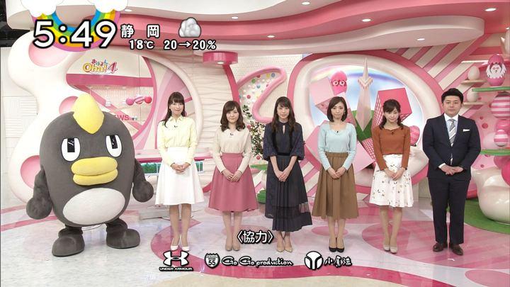 2017年11月30日笹崎里菜の画像28枚目