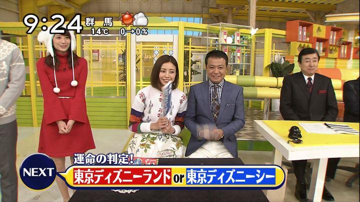 2017年12月03日笹崎里菜の画像26枚目