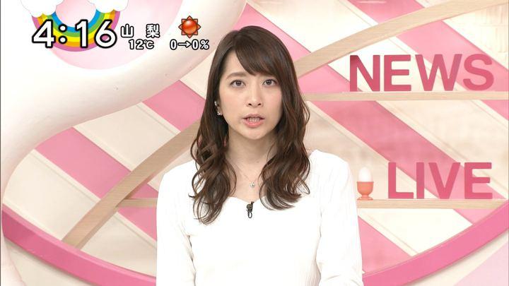 2017年12月06日笹崎里菜の画像06枚目