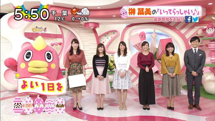 2017年12月06日笹崎里菜の画像30枚目