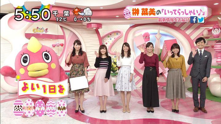 2017年12月06日笹崎里菜の画像31枚目