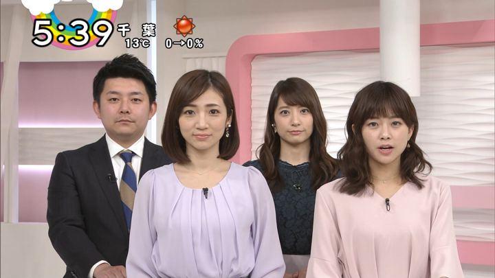 2017年12月07日笹崎里菜の画像34枚目