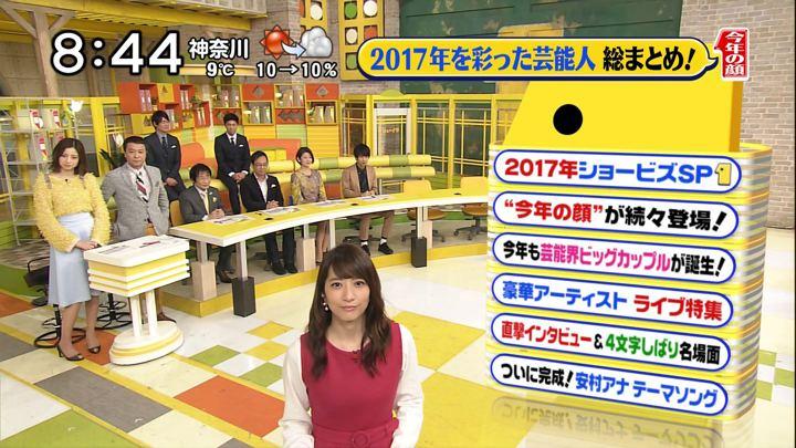 2017年12月17日笹崎里菜の画像02枚目