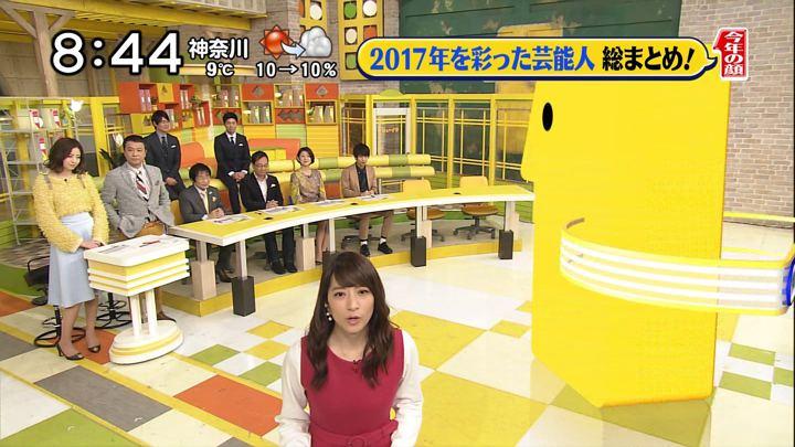2017年12月17日笹崎里菜の画像03枚目