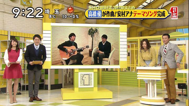 2017年12月17日笹崎里菜の画像19枚目