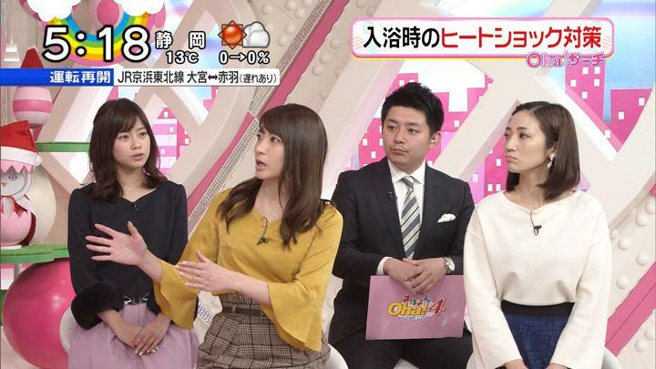2017年12月21日笹崎里菜の画像28枚目