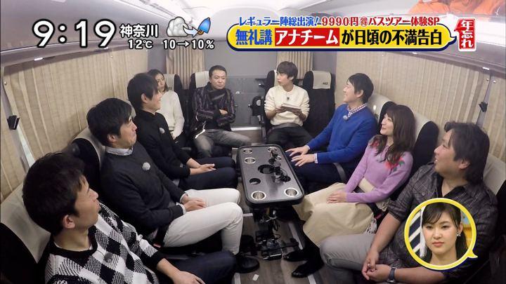 2017年12月24日笹崎里菜の画像05枚目