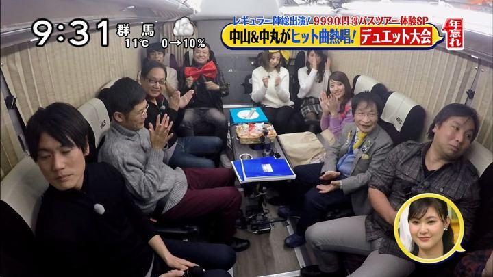 2017年12月24日笹崎里菜の画像18枚目