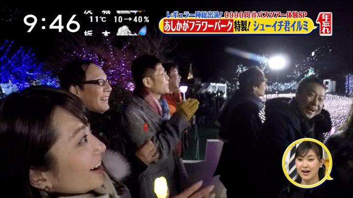 2017年12月24日笹崎里菜の画像21枚目