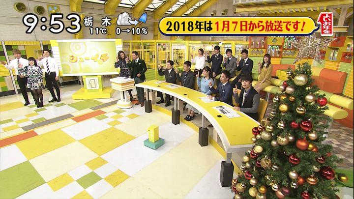 2017年12月24日笹崎里菜の画像23枚目
