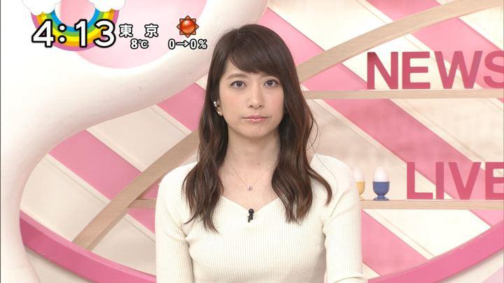 2017年12月27日笹崎里菜の画像08枚目