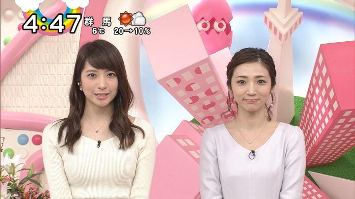2017年12月27日笹崎里菜の画像19枚目