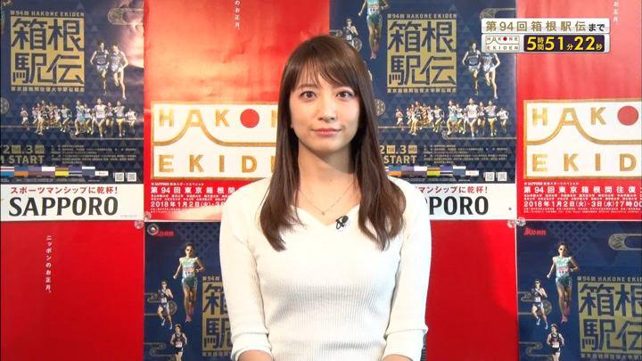 2018年01月01日笹崎里菜の画像01枚目