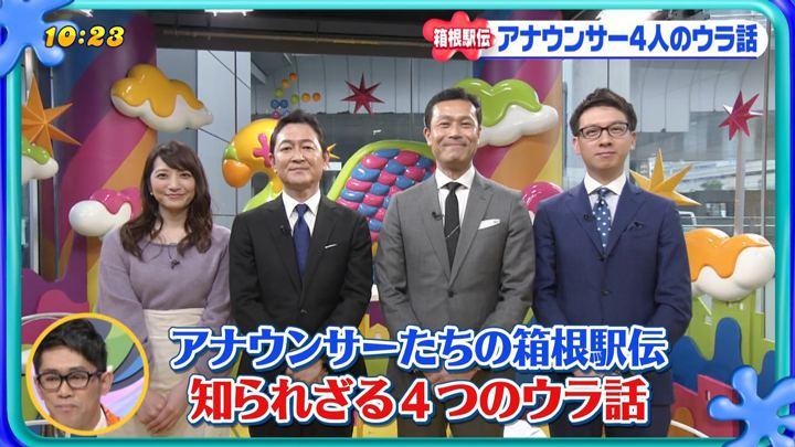 2018年01月09日笹崎里菜の画像01枚目
