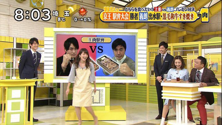 2018年01月14日笹崎里菜の画像03枚目