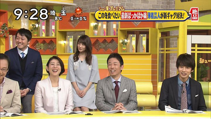 2018年01月14日笹崎里菜の画像10枚目