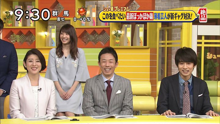 2018年01月14日笹崎里菜の画像11枚目