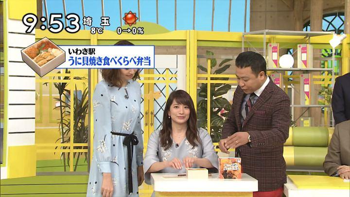 2018年01月14日笹崎里菜の画像23枚目