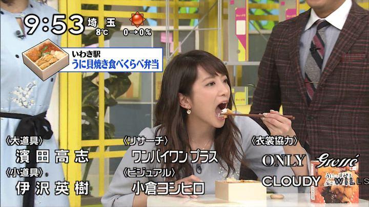 2018年01月14日笹崎里菜の画像25枚目