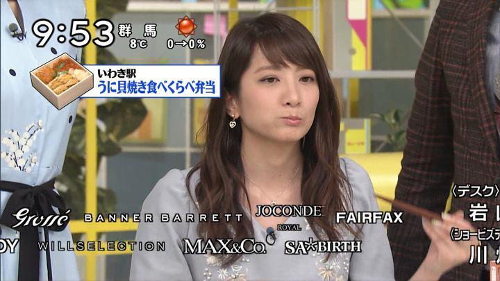2018年01月14日笹崎里菜の画像27枚目