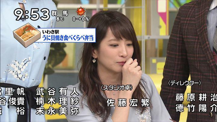 2018年01月14日笹崎里菜の画像28枚目