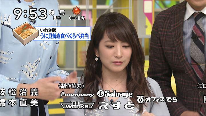 2018年01月14日笹崎里菜の画像29枚目