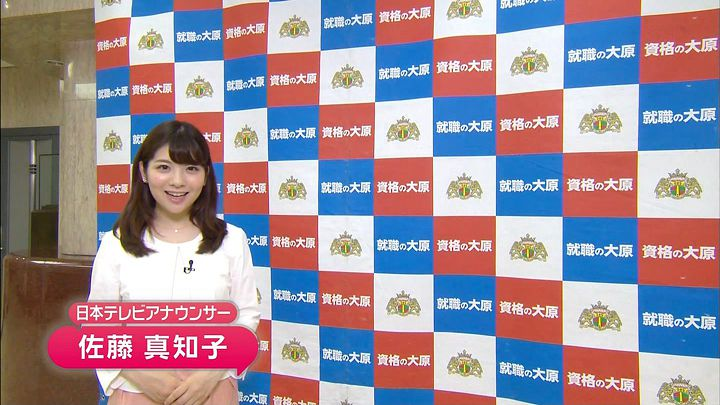 satomachiko20170618_01.jpg