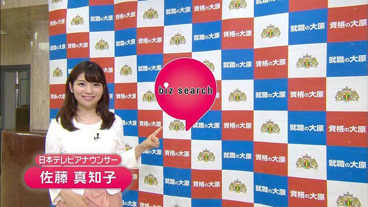 satomachiko20170618_02.jpg
